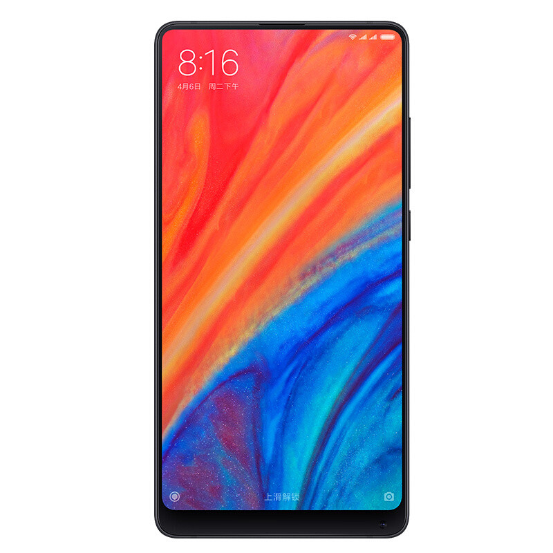 XiaomiMi Mix 2S Android Phone(6+64GB)