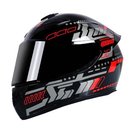 Motorcycle Helmet cool Modular Moto Helmet With Inner Sun Visor Safety Double Lens Racing Full Face the Helmet Moto Helmet Knight Pulse Red_L