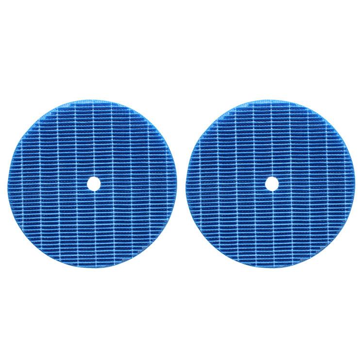 Air Filter for DaiKin MCK57LMV2-A MCK57LMV2-W Air Purifier Parts 2 pcs