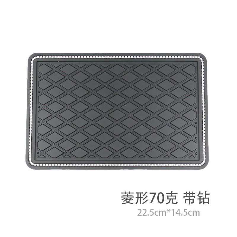 Car PVC Anti-Slip Mat Ornament Cushion Non-slip Pad Dashboard Decoration 4#