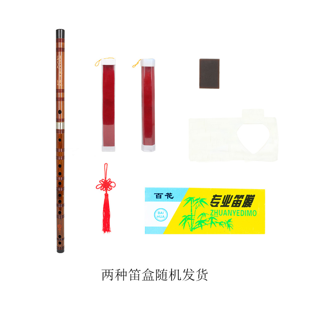 Zd-02 Bamboo  Flute Red-brown Vintage Traditional Chinese  Instrument With  Tassels+  Membrane