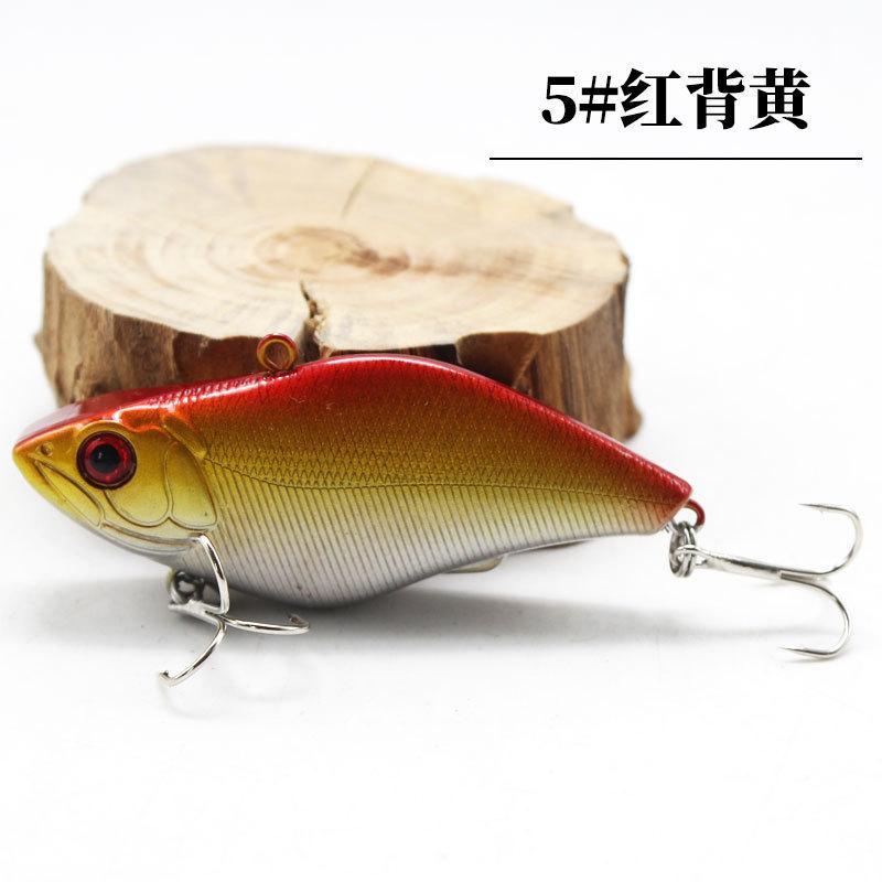 Fishing Lure 7cm 13g VIB Swing Sinking Bass Bait Black Nickel Hooks Full Swimming Layer Artificial Bait 5#Red back yellow_Submerged VIB water wave 7cm13g