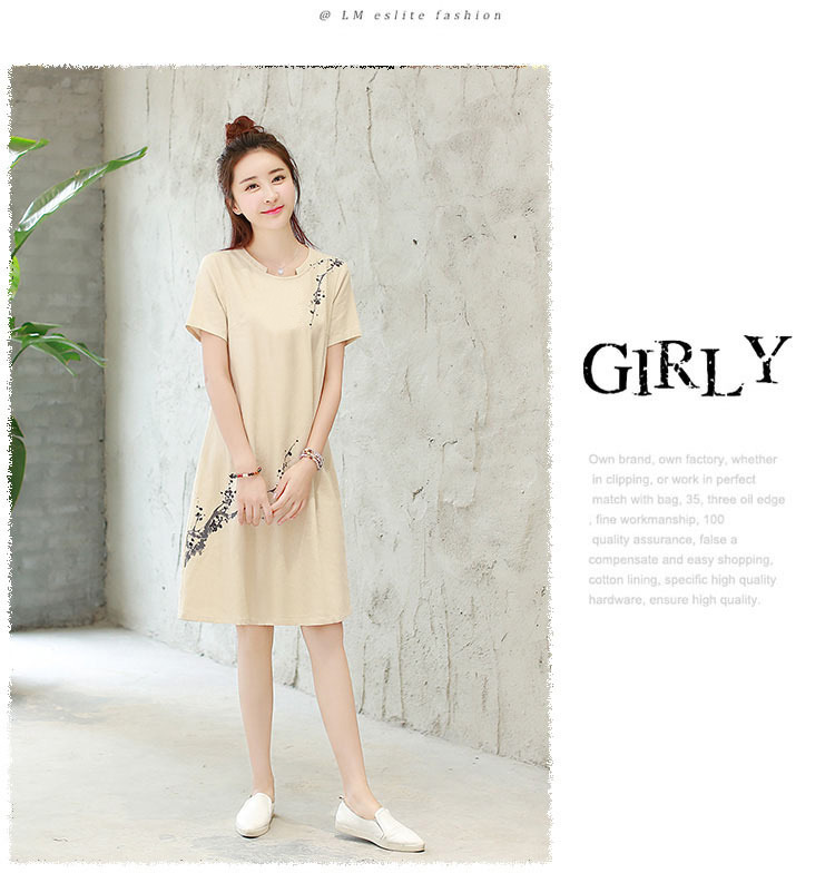 Women Casual Loose Short Sleeve Dress
