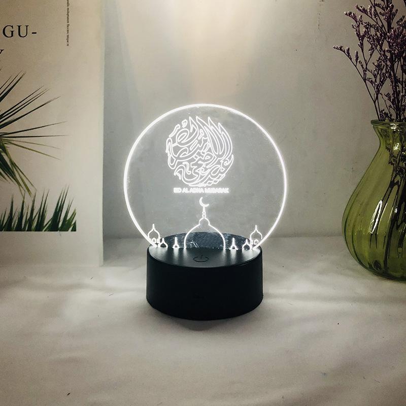 Night Light Local Eid Al Adha Led Lamp Mubarak Ramadan Decorations Black base