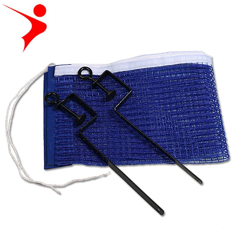 Portable Table Tennis Net Set Ping Pong Ball Fix Equipment Table Tennis Training Accessories blue