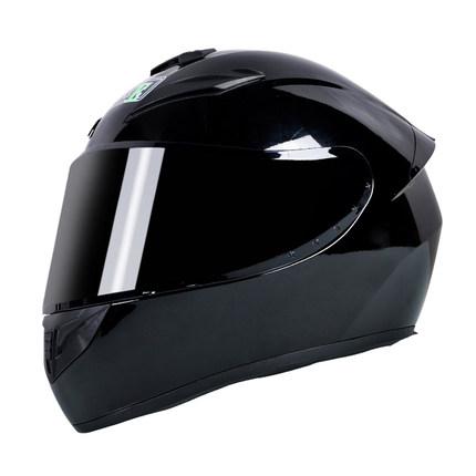 Motorcycle Helmet cool Modular Moto Helmet With Inner Sun Visor Safety Double Lens Racing Full Face the Helmet Moto Helmet Bright black_L
