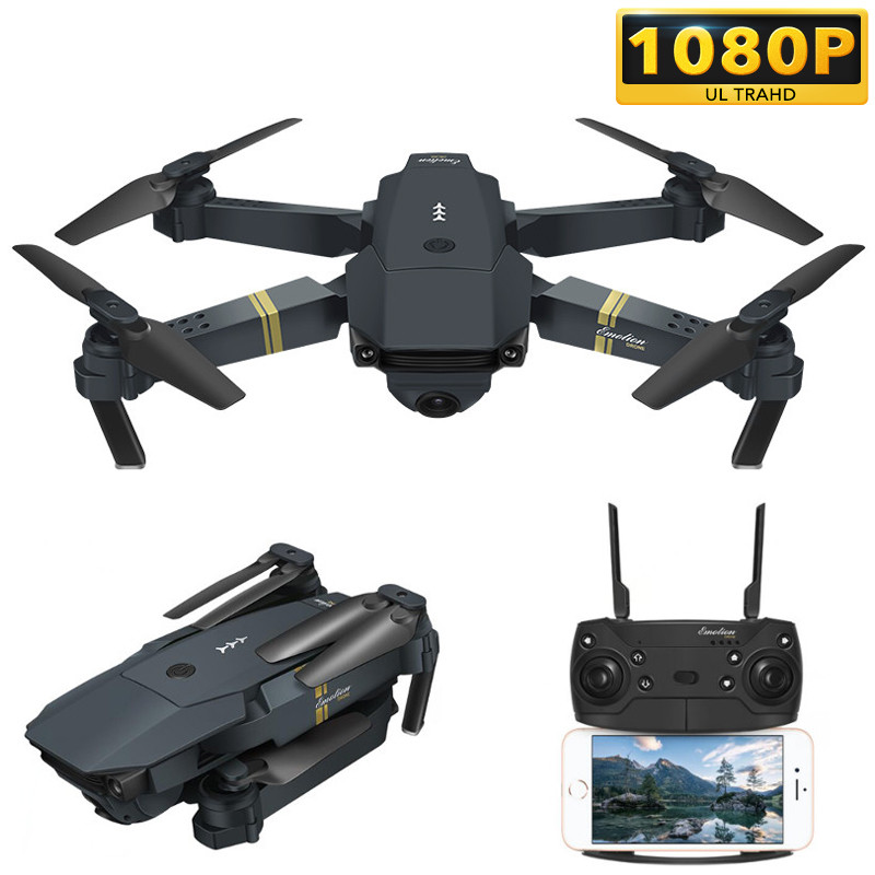 Foldable Arm RC Quadcopter Drone E58 WIFI FPV with Wide Angle 1080P HD Camera High Hold Mode RTF XS809HW H37