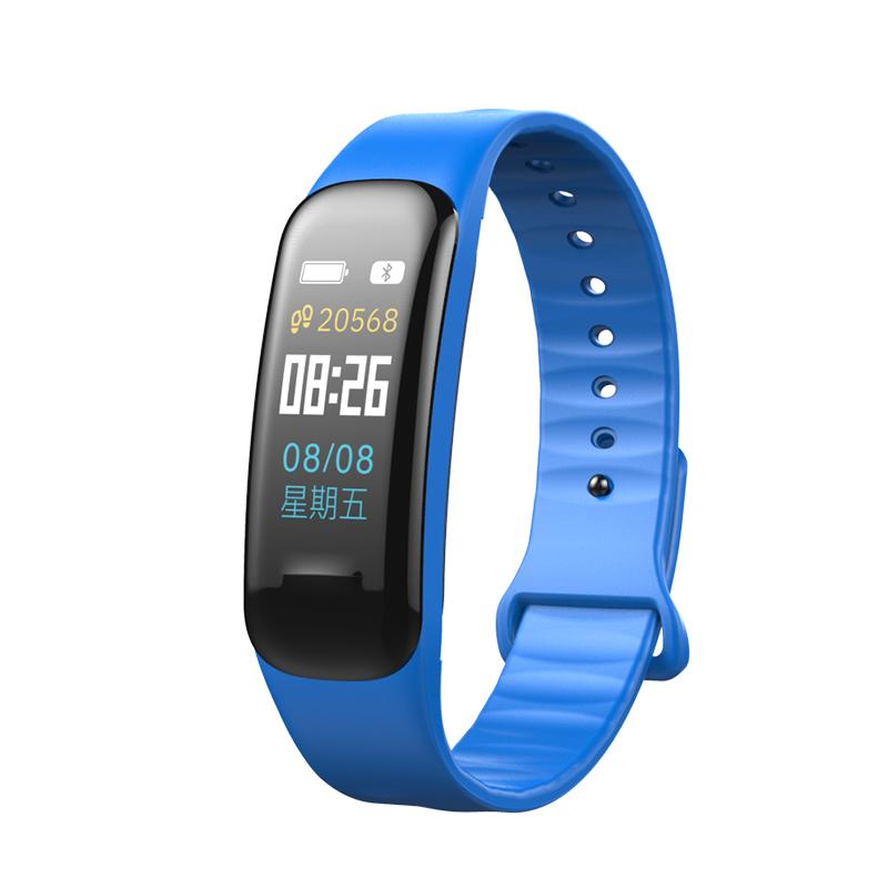 Fitness Bracelet C1S Smart Watch Waterproof Smart Bracelet Heart Rate Monitor Health Tracker bracelet blue