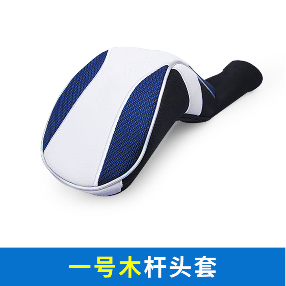 Golf Rod Head Covers Secondary Cover Wooden Head Cover Iron Golf Cover GT015 (No. 1 wood case)