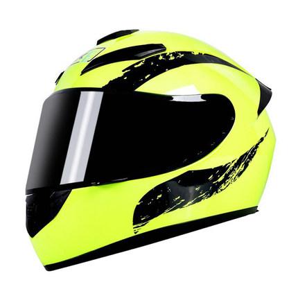 Motorcycle Helmet cool Modular Moto Helmet With Inner Sun Visor Safety Double Lens Racing Full Face the Helmet Moto Helmet Cavaliers Yellow Pistons_XXL