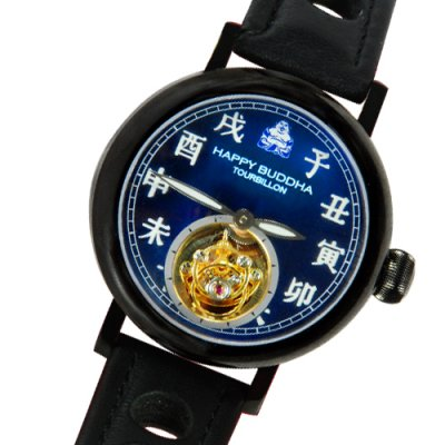 Happy Buddha Tourbillon Swiss Watch (Midnight Blue)