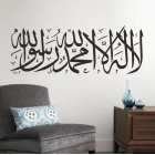 EU Direct  Islamic Muslim Removable Wall Stickers Home Living room Art Decal