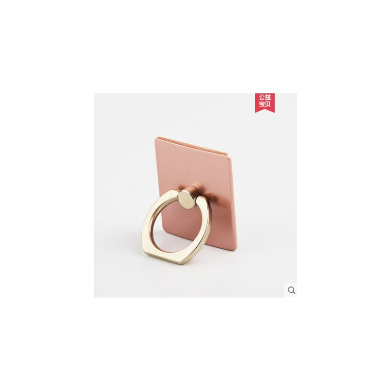 [US Direct] Portable Universal Metal Finger Ring Phone Holder 360° Rotating Bracket for iPhone Samsung Rose gold