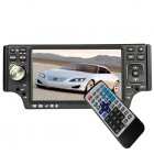 Car 5 Inch Touchscreen Multimedia Player with Bluetooth (1-DIN)