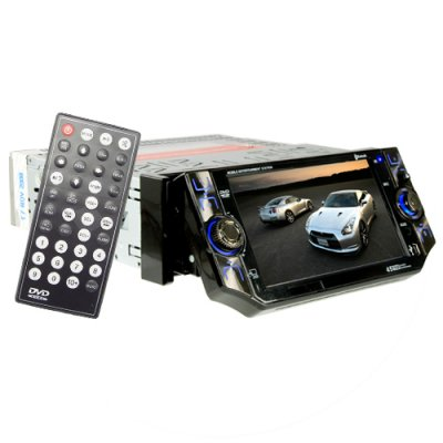 Car GPS Navigation System and Multimedia Player with Bluetooth