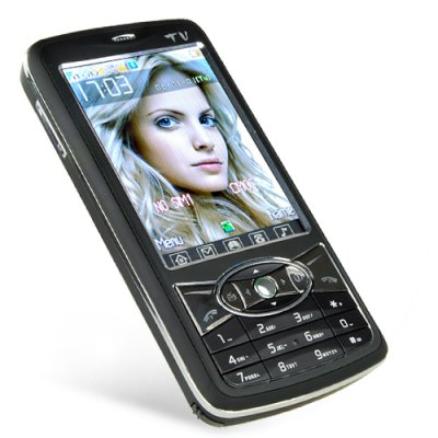 Quad Band Dual SIM Cellphone - 3 Inch Touch Screen Motion Mobile