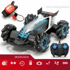 1 14 2 4G RC Stunt Car Gesture Sensing Spray Drift Car 4WD 8CH High Speed with Light Music Play Time 20 Minutes Grey 1 14