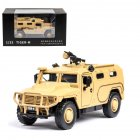 1:32 Tiger Explosion-Proof Armored Alloy Car Model Toy with Acousto-Optic Opening yellow
