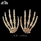1 Pairs Halloween Skeleton Hands Model for Halloween Decoration Terror Scary Props  12*9cm
