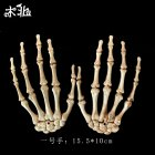 1 Pairs Halloween Skeleton Hands Model for Halloween Decoration Terror Scary Props  Number One 15.5*10cm