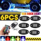 1 set 96 LED RGB rock Lights APP Car Bottom Lights Neon Underglow Waterproof Lighting Kit Colorful_1 to 6