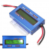 100A 60V DC RC Helicopter Airplane Battery Power Analyzer Watt Meter Balancer Blue  blue