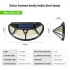 102LEDs 4-sided Waterproof Solar Light Motion Sensor Human Body Induction Wall Lamp for Garden Road 102leds