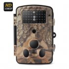 1080P HD night vision trail camera with IP65 Rating let you capture the wildlife in all weather night and day