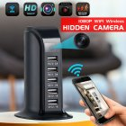 1080P WIFI Camera 5 USB Port Camera