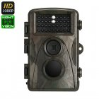 1080p Trail Camera allows you to catch stunning footage and images of wildlife without disturbing them  Perfect to map out game for the upcoming hunting season