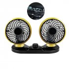 12V24v  Double-headed Van Minivan Refrigeration Powerful Car Electric Fan Yellow bracket