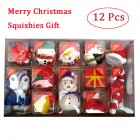 12pcs/box Christmas Squishies Baby Toddler Toys Slow Rising Pack Gifts for Christmas