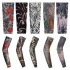 1PCS Sport Arm Sleeve Skin Protection Cover Tattoo Team Elastic Armband