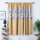 1pc Modern Shading Curtains with Chrysanthemum Pattern Kids Thick Curtain for Living Room Bedroom Kitchen Window yellow_1.5m wide x 2m high pole