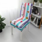 1pc Simple Stretch Chair Cover Home Half Pack Printed Chair Cover zoo One size