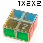 2 * 2 High Grade Speed Puzzle Cube Toy
