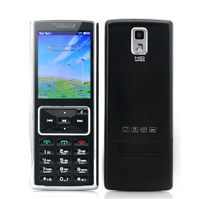 2.4 Inch Dual SIM Phone with Camera