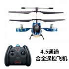 2.4g Alloy Remote  Control  Vehicle Four Electric Fixed Height Remote Control Helicopter Aircraft 573 blue