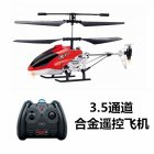 2.4g Alloy Remote  Control  Vehicle Four Electric Fixed Height Remote Control Helicopter Aircraft 571 red