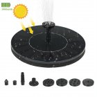 2.8W Solar Fountain Pump Water Pump Floating Fountain for Bird Bath Fish Tank Pond Garden Decoration  1000 mAh