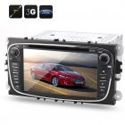 2 Din 7 Inch Car DVD Player