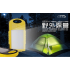 2 In 1 Solar Powered Power Bank Waterproof Dustproof Shockproof Dual USB Output Portable Solar Charger Green