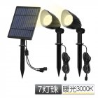 2 in 1 7LEDs Outdoor Landscape Lawn Light Solar Security Light for Yard Garden Pathway Lawn 5W warm light (3000K)
