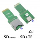 2 in 1 TF/SD to SD Card Extension Board SD TF Test Card Extension Board PCB green