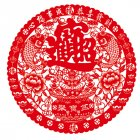 20 Pcs/Set 26.5CM Spring Festival Static Stickers Glass Window Paste Home Wall Sticker Party New Year Decoration