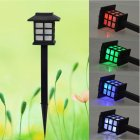 2PCS Light Sensor Solar Powered Lawn Pin Lamp Yard Garden Light Decoration Small room colourful light