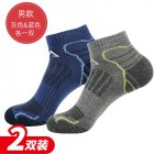 2Pairs/set Men Women Outdoor Socks Breathable Sports Sock For Hiking Trail Running Deodorant Qucik Drying