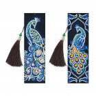 2Pcs 5D DIY Diamond Painting Leather Bookmark Tassel Book Marks Special Shaped Diamond Embroidery SQ06