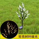 2Pcs Solar Powered Branch Leaves Light Lawn Lamp for Outdoor Garden Landscape Warm light