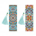 2Pcs Special Shaped Diamond Embroidery Bookmark Tassel 5D DIY Diamond Painting Leather Book Marks  blue